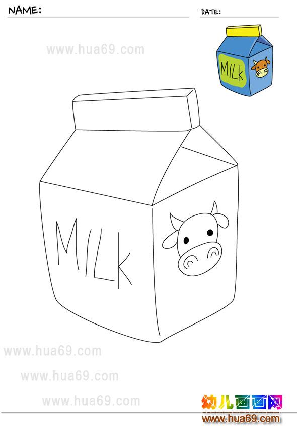 牛奶│儿童画画涂色卡