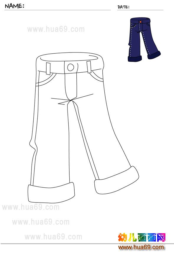 裤子│儿童画画可打印涂色卡
