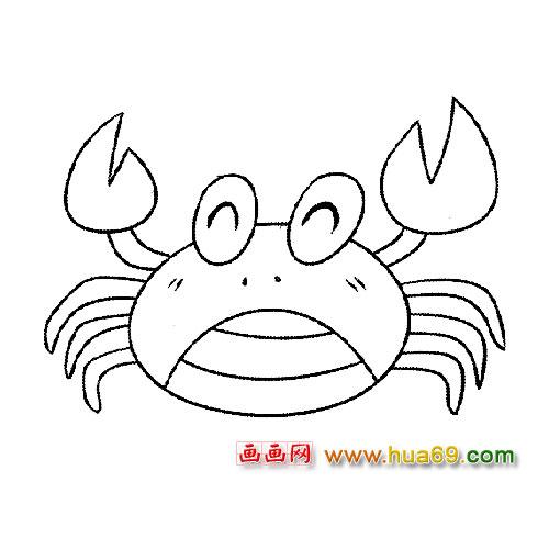 开心的螃蟹简笔画3