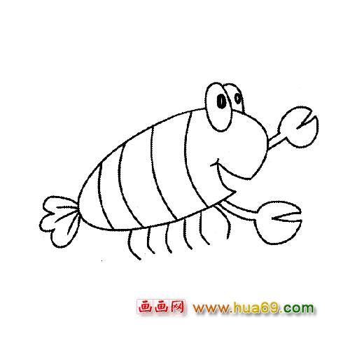 鱼类简笔画 开心的胖虾