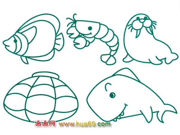 水生动物简笔画 小虾米1