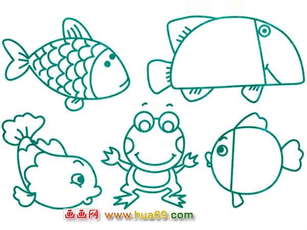 水生动物简笔画:青蛙4
