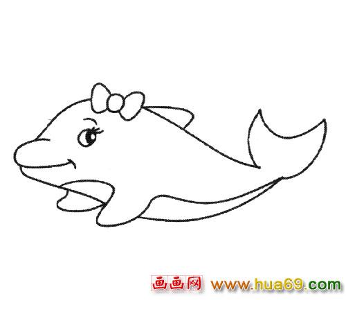简笔画 美丽的海豚