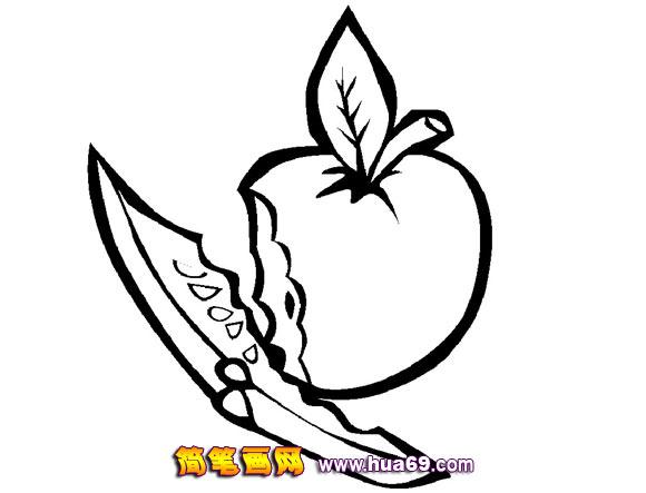 苹果简笔画2