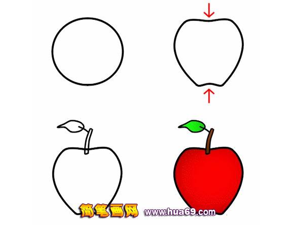 水果简笔画:苹果22,画画网