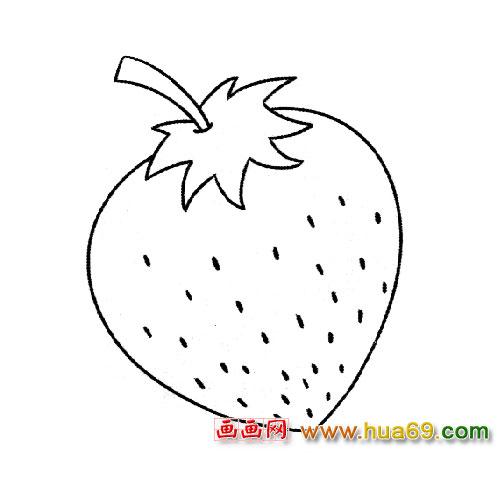水果简笔画:草莓9,画画网