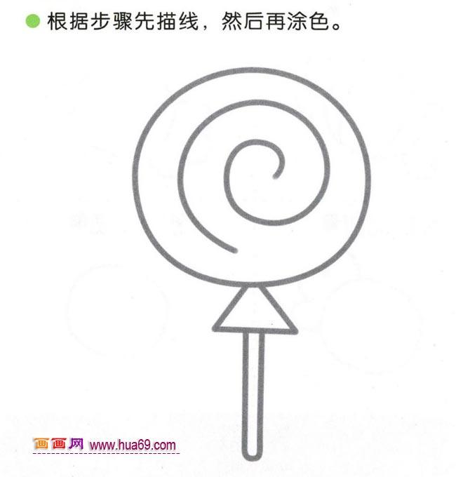 幼儿简笔画:四步画一个棒棒糖的图解教程