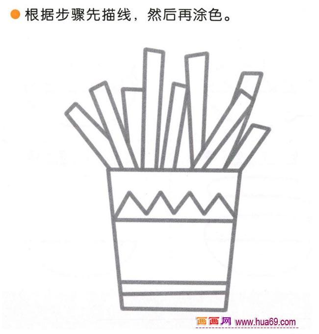 幼儿简笔画:四步画好吃的薯条图解教程