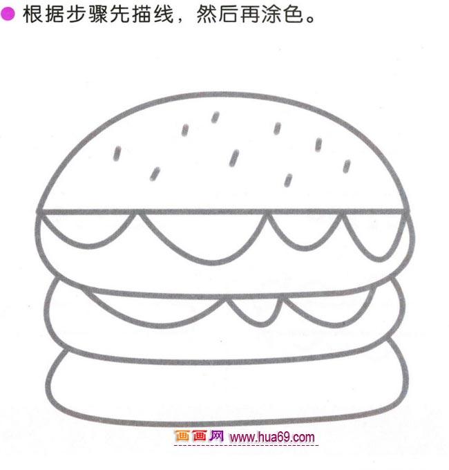 幼儿简笔画:四步画好吃的汉堡图解教程